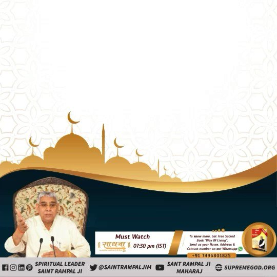 #SundayThoughts  Holy Quran also proves that Allah made human beings, He made them like himself.    It means that God is in form. Baakhabar @SaintRampalJiM 👇 ✍️The correct information of Allah is available only with Saint Rampal Ji Maharaj.🎯