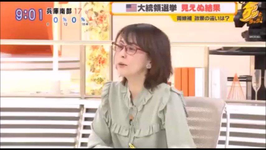 小林麻耶さん、突然降板を言い渡される  たぶん、原因はこの動画  これが現在の日本のメディア  小林麻耶「グッとラック!」は降板へ「昨日午前中に突然言い渡されました」 a.msn.com/07/ja-jp/BB1aV…