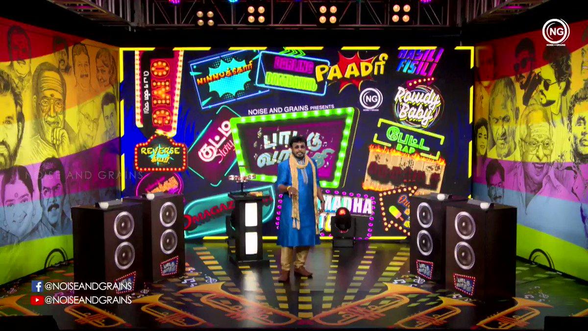 A Hilarious episode coming up next week!  #NagaDoubleRoastedRava  வழங்கும் #பாட்டுவாத்தி  epiosde 3 வரும் திங்கள் அன்று மாலை 6:30 மணிக்கு   இது ஒரு #NoiseandGrains தயாரிப்பு    #NagaDoubleRostedRava #PaattuVaathi #Aadhavan #MusicGameShow #MusicRealityShow #SongQuarteruFunFullu