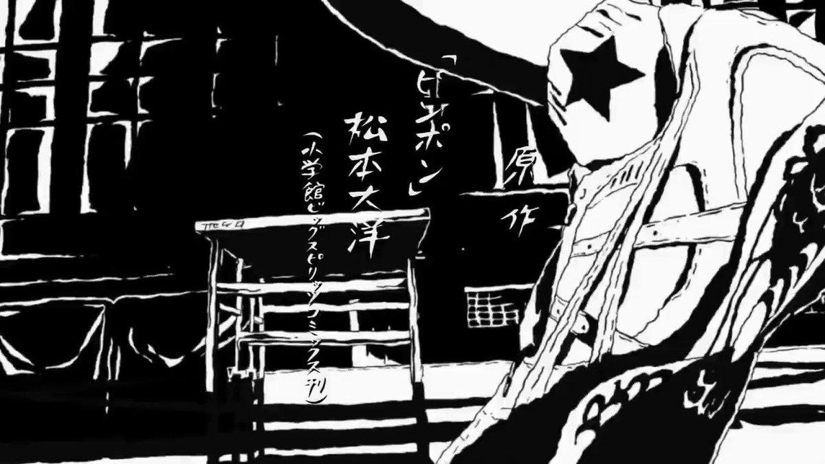 The opening sequence from Ping Pong the Animation (2014), dir. Masaaki Yuasa, Tatsunoko Production
