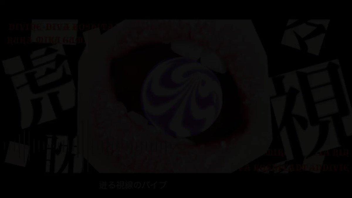『虎視眈々』をエッチな二人がコラボで歌ってみた【きゅなくん×非エロ】 フル→