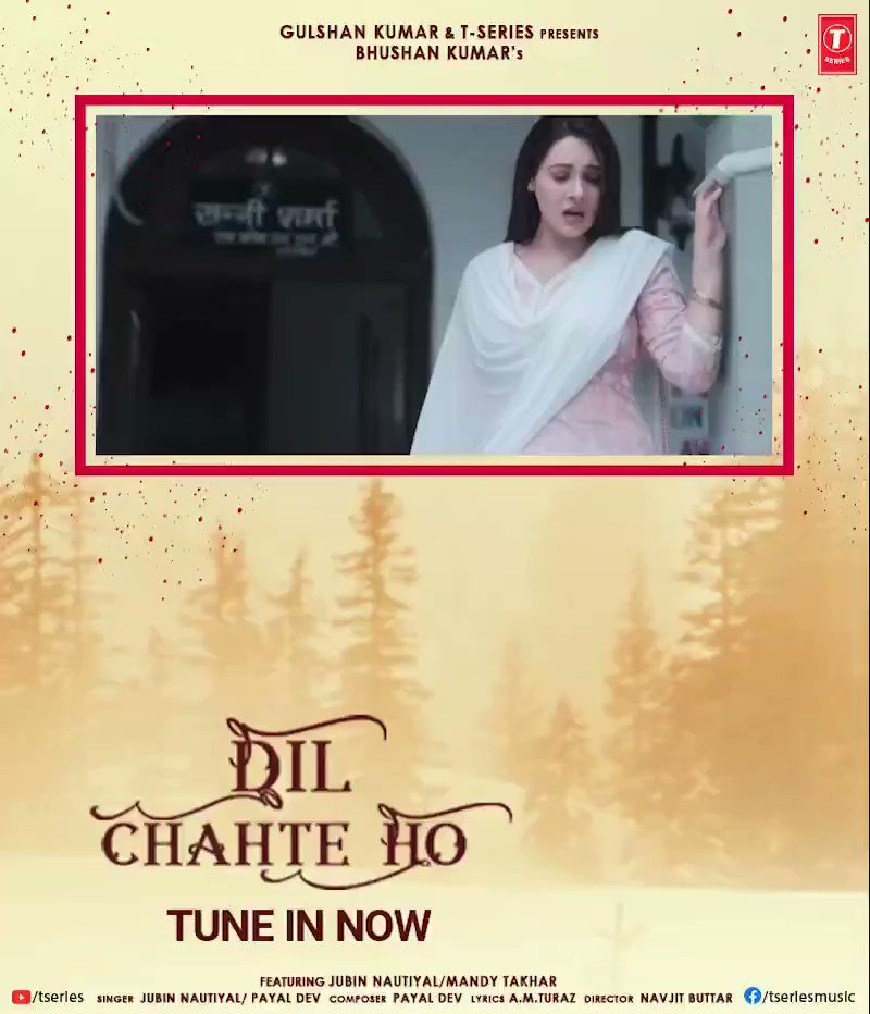 #DilChahteHo has made a permanent home in 100M+ hearts now, and it isn't intending to slow down. Tune in now:  🎧   @TSeries#BhushanKumar@iPayalDev @JubinNautiyal @AMTURAZOFFICIAL @Mandy_Takhar @NavjitButtar