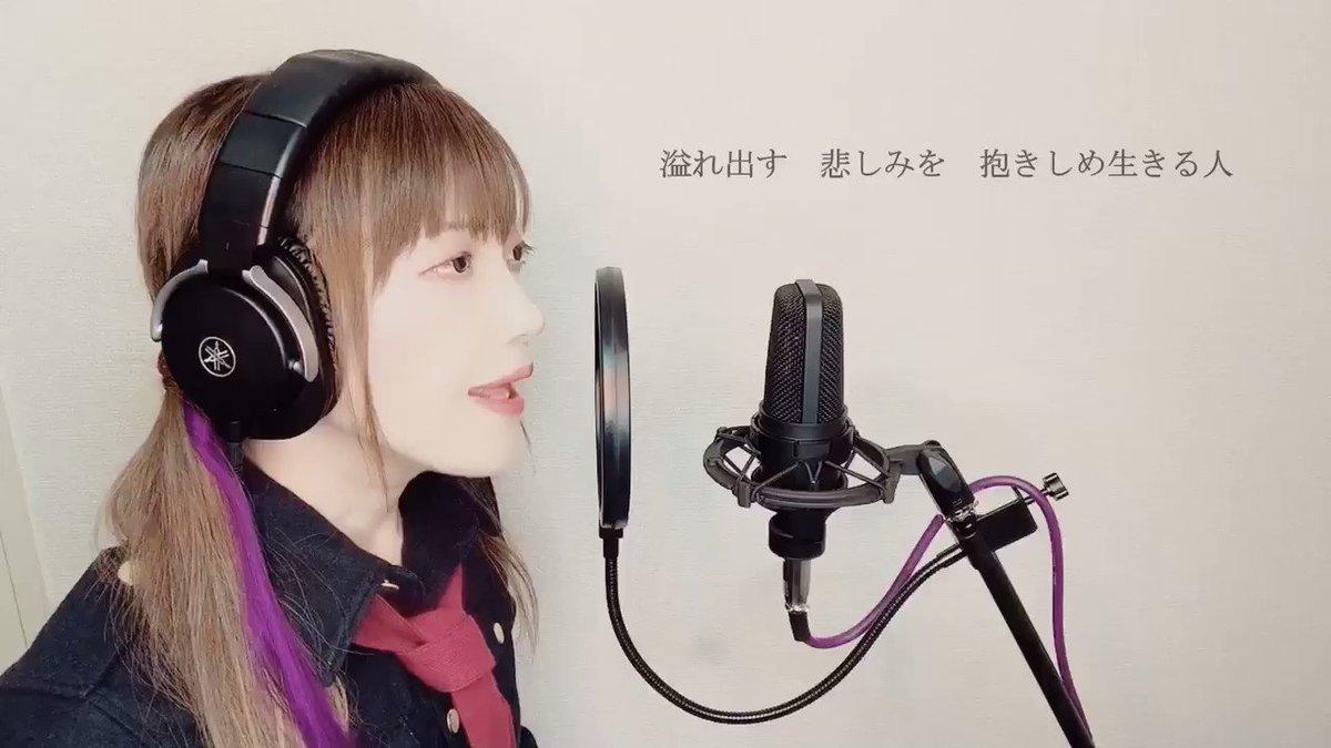 #LEN  #歌ってみた  #藍井エイル #Iwil 歌動画アップしてます!(✿・ω・)🎼藍井エイルさんの I will… を歌わせて頂きました•*¨*•.¸¸☆*・゚フルバージョンはURLから聴いてみてね!⤵️チャンネル登録🧊RT🧊いいね もしてくれたら嬉しいな…!꒰๑•௰•๑꒱🧚♀️