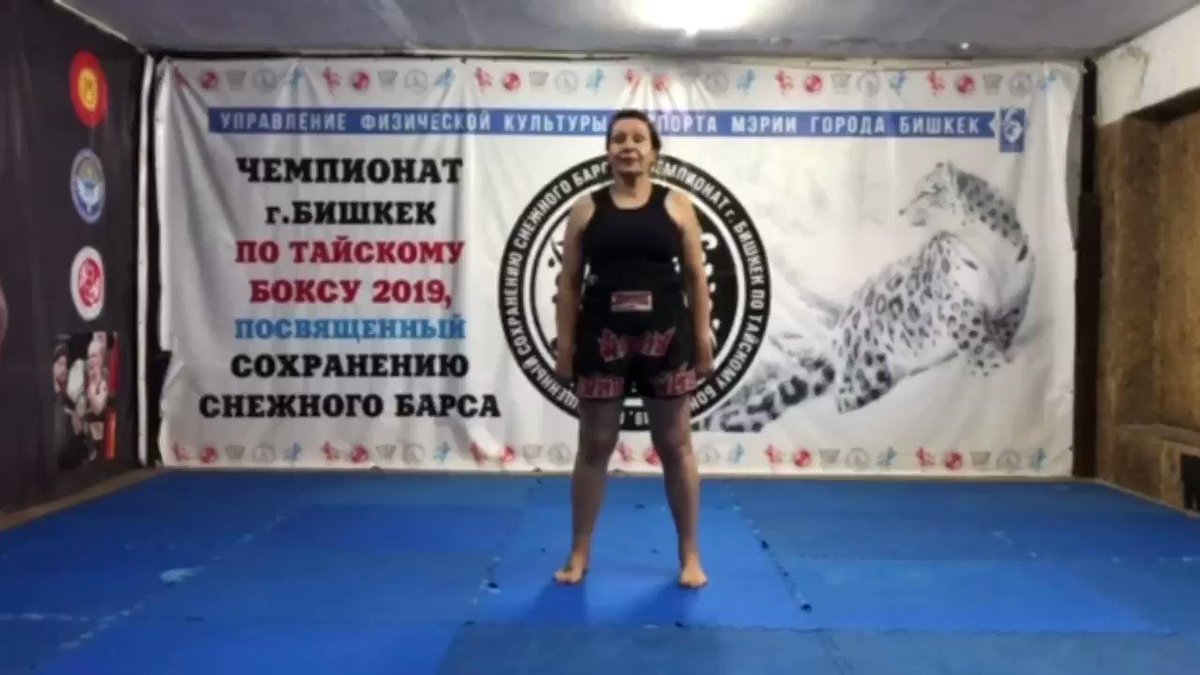 My mother became World Muaythai Champion in Shadow Boxing ! 🏆 @ell_shevchenko  Congratulations to my dear mom , President of Kyrgyzstan Muaythai Federation, Elena !  She became World Champion in Virtual IFMA Muaythai Championship 2020 in Shadow Boxing 👊🏻👊🏻👊🏻 https://t.co/5w2zWdZLfK