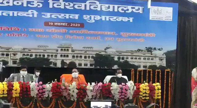 लखनऊ विश्वविद्यालय में आज से शताब्दी समारोह शुरू होगय है जहाँ मुख्यमंत्री योगी आदित्यनाथ और राज्यपाल आनंदी बेन पटेल ने उद्घाटन समारोह में शामिल होकर इस कार्यक्रम का शुभारंभ किया साथ हीकार्यक्रम मेंडिप्टी सीएम दिनेश शर्मा भी मौजूद है। #LUCentennialCelebration #lucknowUniversity