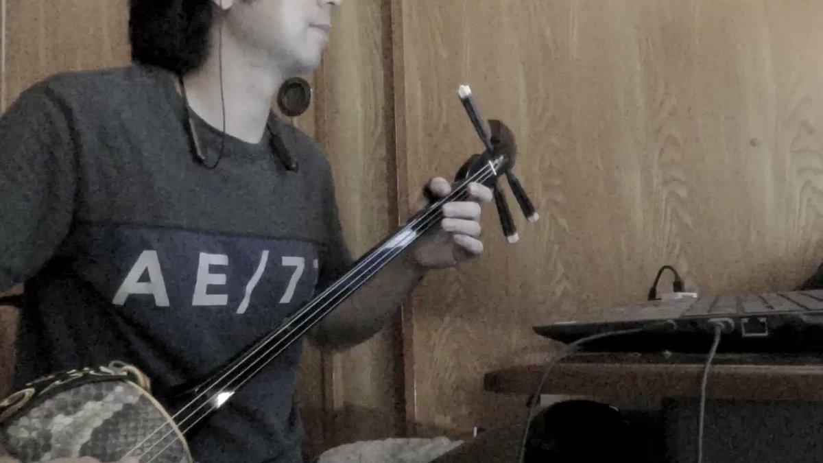 劇場版鬼滅の刃の主題歌「炎」を三線で弾いてみた!本当にいい曲ですね…【演奏してみた】劇場版鬼滅の刃の主題歌「炎」を三線に歌ってもらった【三線】