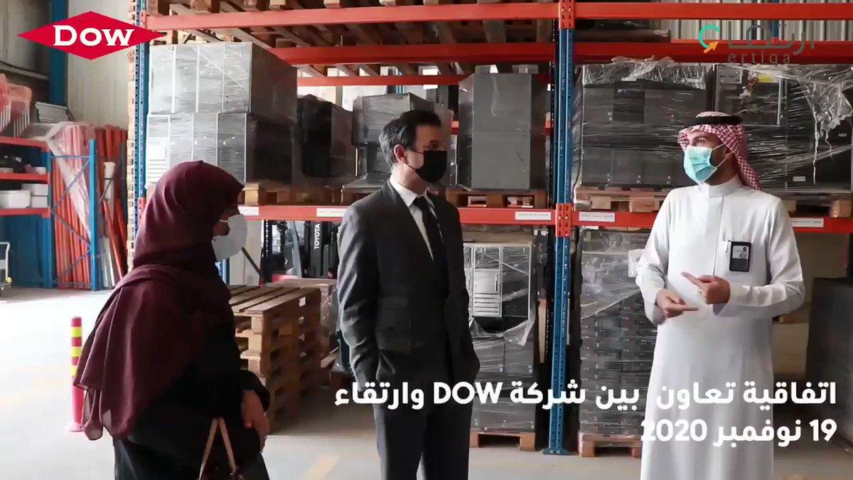 """شراكة مميزة مع شركة """" داو """" كيميكال @DowNewsroom @MoosaALMoosa9   #ارتقاء"""