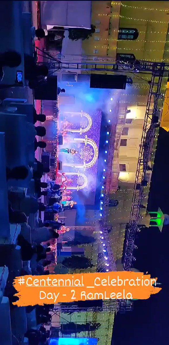 प्रभु श्री राम की लीला - रामलीला । Day - 2 Centennial Celebration  #LUCentennialCelebration  @dswlkouniv @lkouniv @profalokkumar