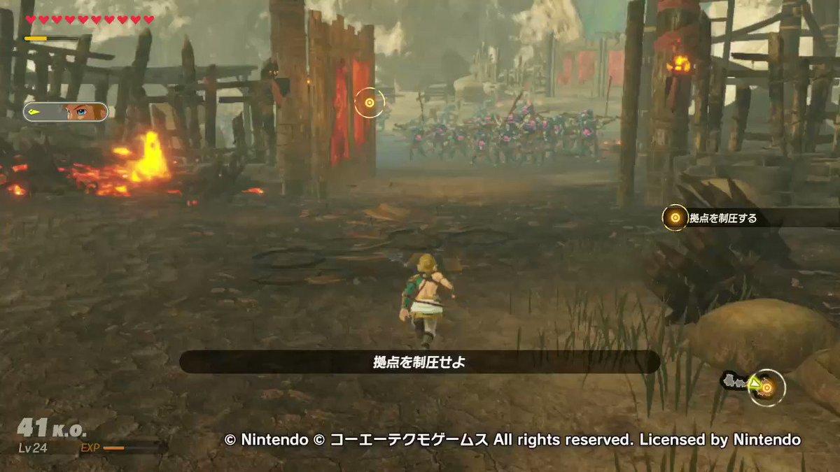 脇が弱いリンク #ゼルダ無双 #ゼルダの伝説 #Zelda #NintendoSwitch