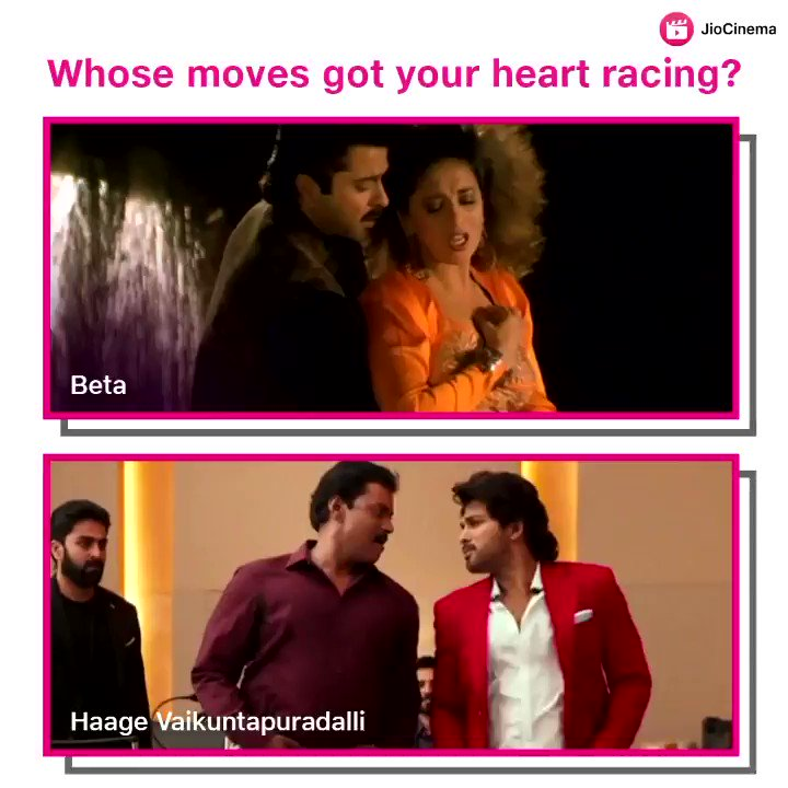 🔁RT for #Allu, ♥️LIKE for #Madhuri ! With whose moves did your heart go DHAK DHAK💓🥰 #mahuridixit #madhuri #anilkapoor #dhakdhak #alluarjun #buttabomma #buttabommasong #alavaikunthapurramuloo #stylishstar #stylishstaralluarjun