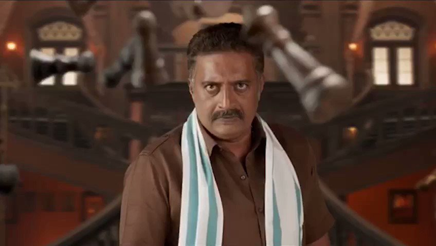 Great response for #IvanakkuSariyaanaAalIllai  #இவனுக்குசரியானஆள்இல்லை   @urstrulyMahesh @AnilRavipudi @iamRashmika @prakashraaj @ThisIsDSP @AKentsOfficial @venkatavmedia