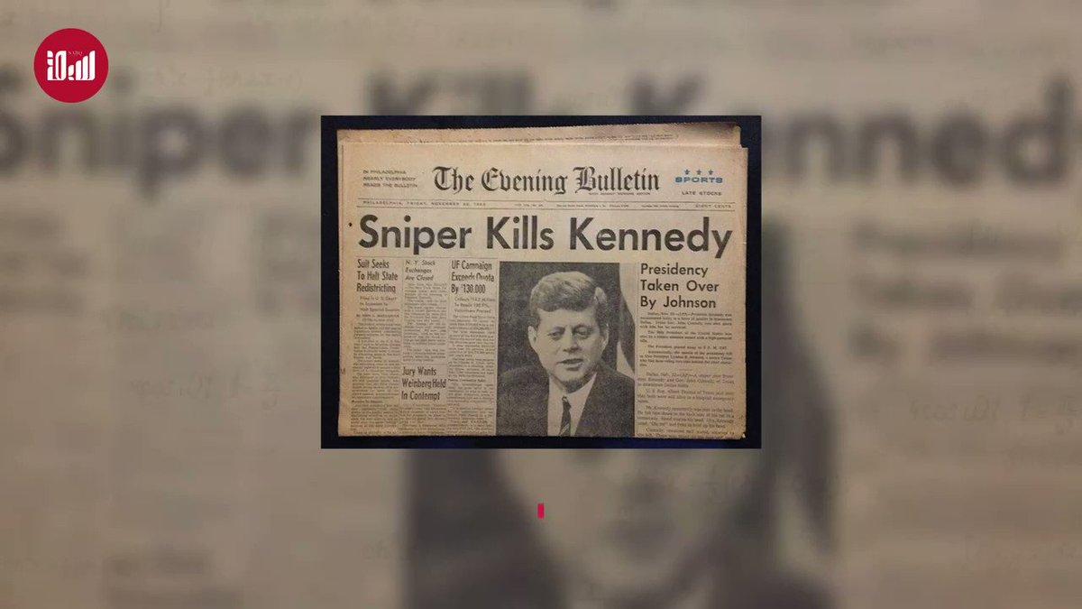 بمناسبة مرور 57 عامًا على آخر رئيس أمريكي مات في منصبه.. 9 نقاط تلخص مشهد اغتيال جون كينيدي.  #لنتذكر