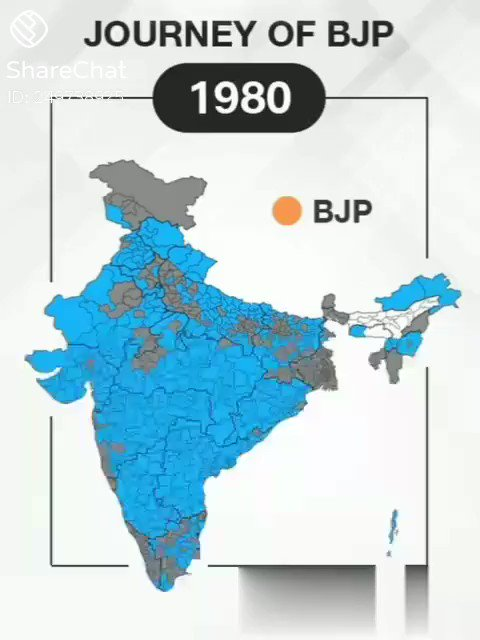 Are you part of this journey??   If not join today lets build a new India.   Start joining this journey from today and work for GHMC elections. #JoinBJP #BJP4GHMC