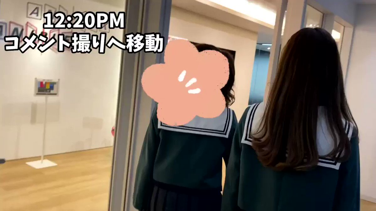 NEW VIDEO UP ON MY CHANNEL 💕Another backstage video of me being the reason why my manager wants to leave 🤸🏻🤸🏻URL: 動画あげたよ😊みんな #アニプレックスNEXT は聞いてくれたかな!?まだの方はそちらも是非聞いてくださいね🥰URL: