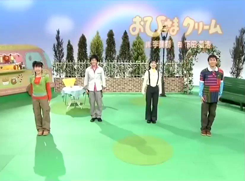 Image for the Tweet beginning: 「おひさまクリーム」  #今井ゆうぞう #はいだしょうこ #小林よしひさ #いとうまゆ