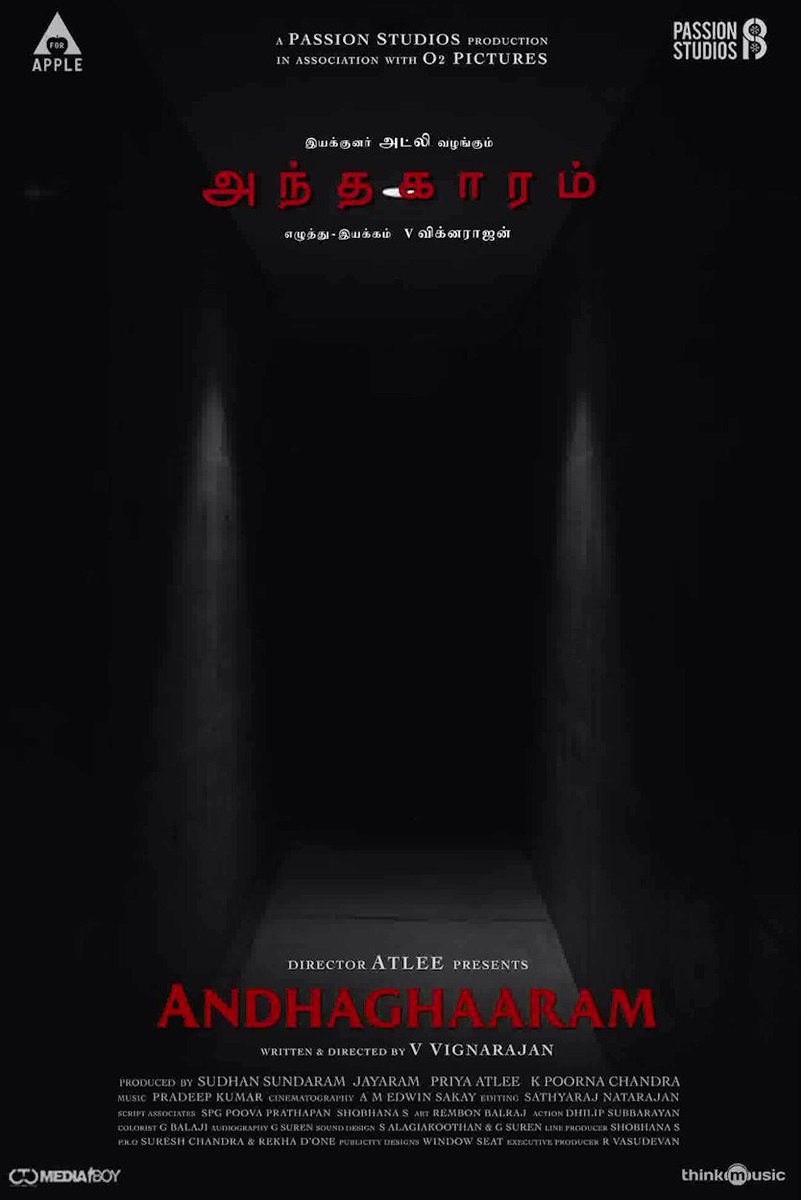 The wait is over , #Andhaghaaram streaming @NetflixIndia tonight at 12 am ,super excited 🥰 @Atlee_dir @aforapple_offcl @PassionStudios_ @Sudhans2017 @vvignarajan @iam_arjundas #PradeepKumar @Jayaram_gj @vinoth_kishan @Poojaram22