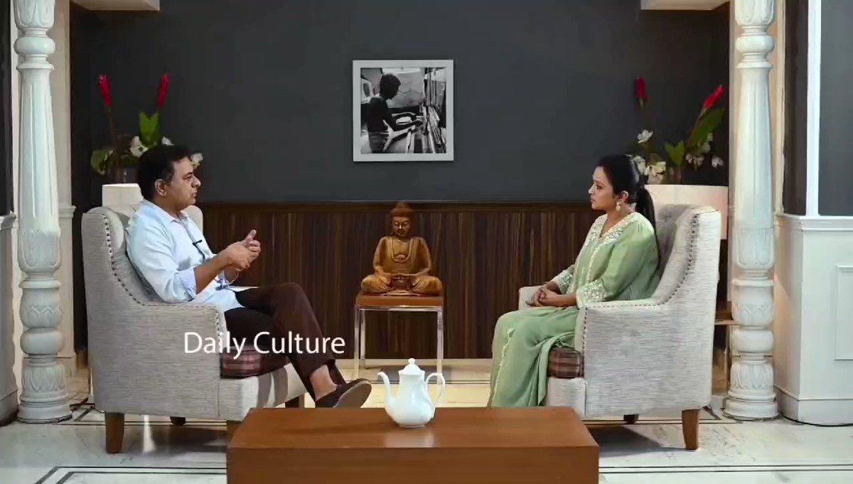 #Prabhas   @KTRTRS #GreenIndiaChallenge