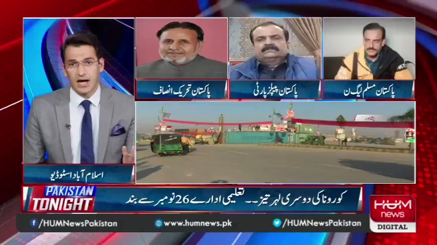 انٹیلیجنس کے نظام کو مزید موثر بنانے کے لئے حکومت کا بڑا فیصلہ ڈی جی ISI کی سربراہی میں 2 درجن سے زائد ایجنسیز پر مشتمل نیشنل انٹیلیجنس کوآرڈینیشن کمیٹی قائم۔ نیکٹا بھی NICC کا حصہ یہ نیشنل سیکیورٹی ڈویژن سے منسلک ہے۔ پروگرام @Pak_Tonight میں میری Exclusive خبر. @humnewspakistan