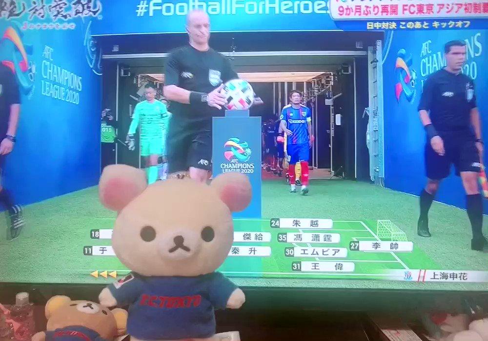 入場!💙❤️  #FC東京 #fctokyo #ACL