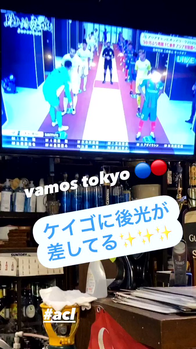VAMOS TOKYO 🔵🔴 #ACL #FC東京