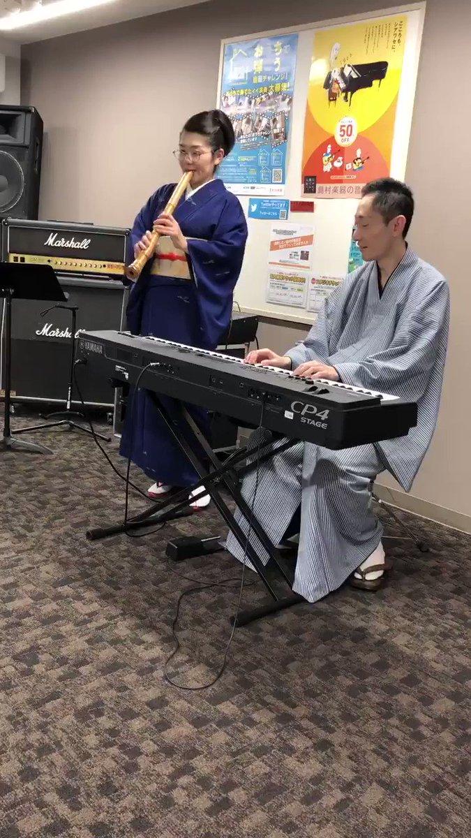 春風亭昇太会長の出囃子「デビークロケット」を尺八(小すみさん)とピアノで演奏してみた。思いつきでやったにしては上出来⁈⁈ピアノはヘタだし譜面もだんだん読めなくなって来ちゃったけど、弾くのは楽しいです😊