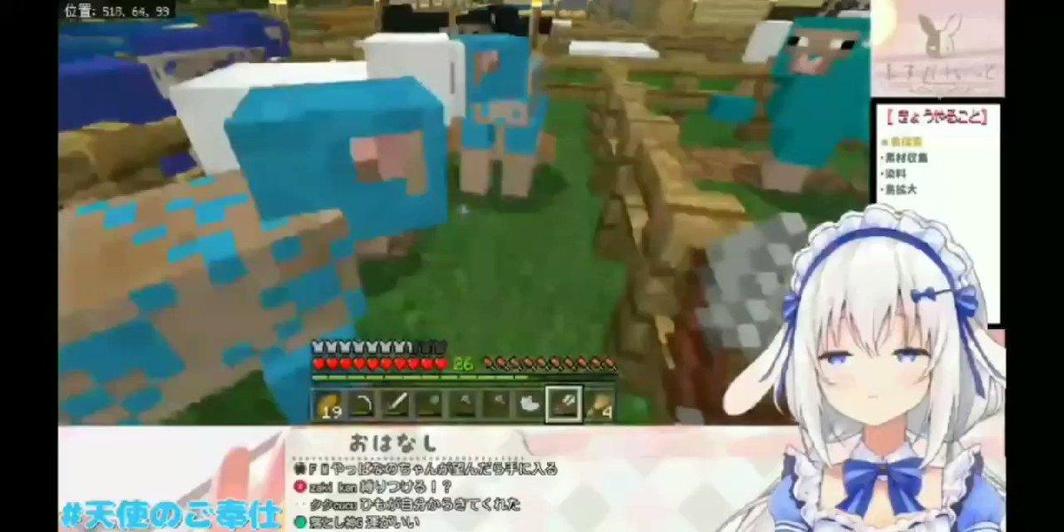 なのちゃんの羊の鳴き真似🐏#天使なの #なののご主人#天使のご奉仕 #ますかれーど#ゲーム配信 #Minecraft #マイクラ#Vtuber🔽元動画🔽