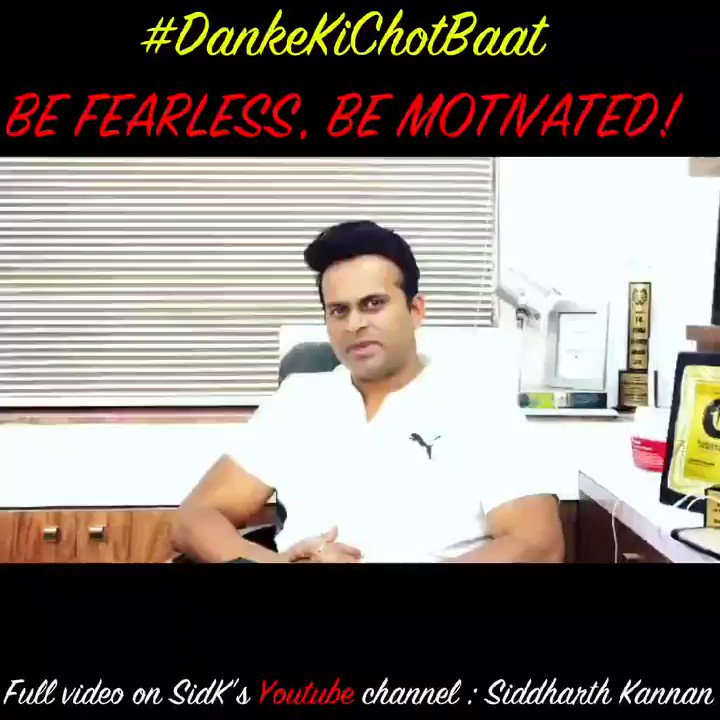 #WednesdayMotivation  Be fearless, be motivated. Don't be scared to try anything new in life. Just keep one thing in mind when you look down,don't focus on your you fall, focus on how high you have reached!!  #Sidk #DankeKiChotBaat #befearless #motivational #dkcbaat