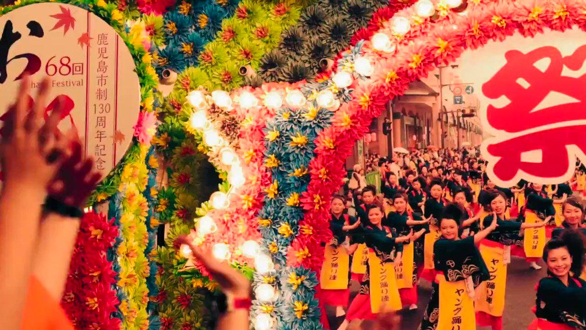 何て美しい姿なのでしょう【感動】「鹿児島県民歓喜」「ずっと残って欲しい」 明治生まれの「花電車」が照らし出す光景にほっこり @itm_nlab #花電車 #おはら祭 #ねとらぼ交通課@NumeriExpressさんから