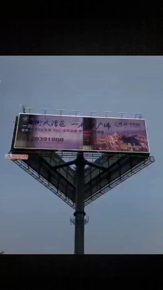 #OOH #billboard #billboards2020   three sides flex banner fronlit billboards