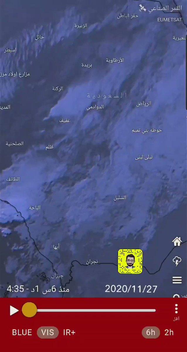 #سقيا #الدوادمي #الطقس #توقعات_الأمطار #السحب_الان #الأمطار #أمطار_الرياض #يوم_الجمعة #صباح_الخير #الهلال