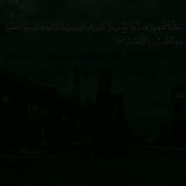 [النور:37] [An-Noor:37] #القرآن_الكريم #Quran