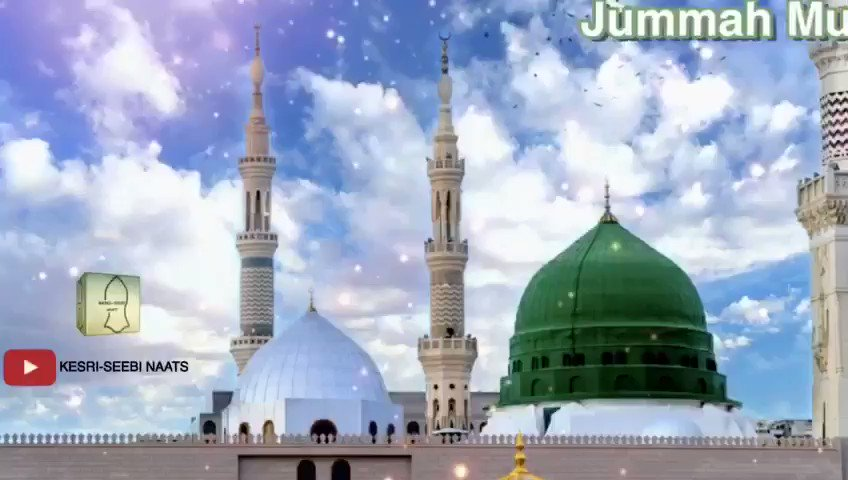 Jummah Mubarak 🤲🏼   Ya Rab protect this Ummah from the evils of this world  Ameen 🤲🏼🕋   #JummahMubarak  #jumamubarak  #JummaMubarak