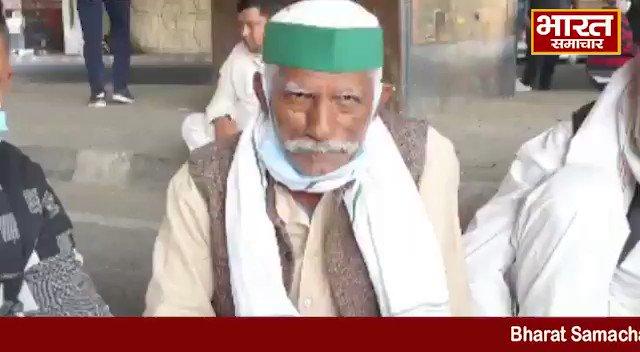 #Ghaziabad - उत्तर प्रदेश के गेट पर बुजुर्ग किसान नें गाना गाकर किसानों का बयां किया दर्द।   #FarmersBill2020  #FarmerProtest  #UttarPradesh #FarmersDelhiProtest  Part 1