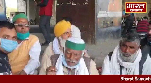 (Part - 2)  #Ghaziabad - उत्तर प्रदेश के गेट पर बुजुर्ग किसान नें गाना गाकर किसानों का बयां किया दर्द।   #FarmersBill2020  #FarmerProtest  #UttarPradesh #FarmersDelhiProtest