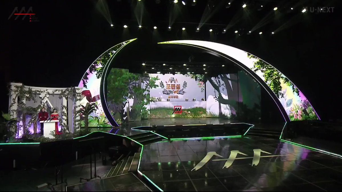 #2020AAA_배우인기상_갓박진영 #AAA_PopularActorJinyoung  おめでとう!!! 俳優パクジニョン!! ✨✨✨✨✨✨✨