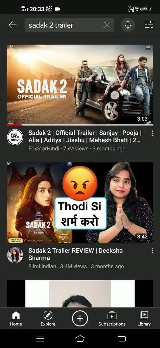 #BoycottCoolieNo1 #sadak2 #SaturdayThoughts #SaturdayMotivation #SaturdayMorning #YogiAdityanath #Entertainment #DisneyPlus #foxstarstudios  Yeh Sadak 2 trailer is officially most disliked video ever on youtube @YouTubeCreators #AliaBhatt #aliabhatt_daughter_of_tterrorist