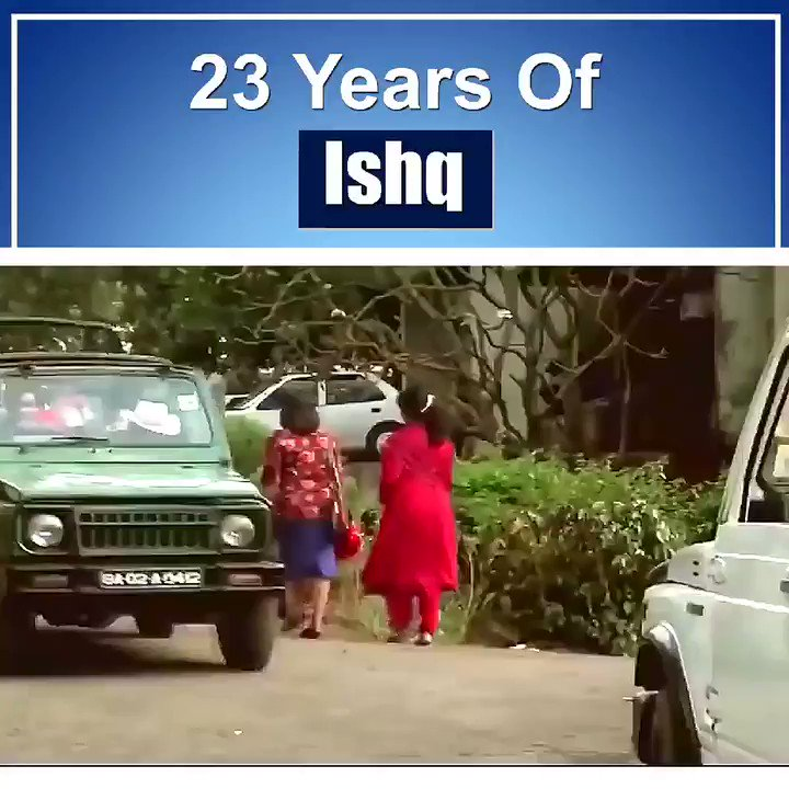 23 years of Ishq  😇 One of my favourite scenes 😂👍 Would love to hear from you...your favourite memory ? @aamir_khan @itsKajolD @ajaydevgn #23YearsOfIshq