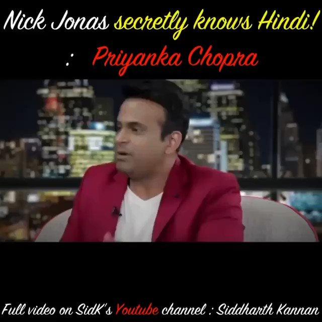 @priyankachopra opens up about @nickjonas in the sweetest way! ❤️  Watch the full video on my @YouTubeIndia channel!   Clothes by: @TheRaymondLtd Styled by: @NeeruRandhawa11  #Sidk #SiddharthKannan #priyankachopra #nickjonas #Bollywood
