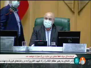 Important comment from #Iran's parliament speaker on motivation behind proposed bill (which still needs to pass through some hoops before becoming law) to suspend #IAEA inspections of nuclear program: namely to press for swift diplomatic efforts on easing sanctions. https://t.co/r2X5vWejpg