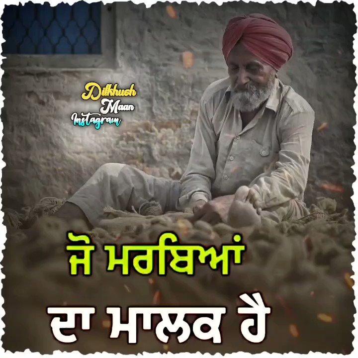 #KissanEktaJindabad  #farmarsprotests #PunjabFarmers #December1st #kissanmajdoorektazindabad