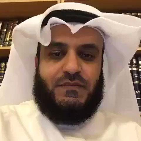 مع انتشار ظاهرة #شراء_الأصوات استعداداً للإنتخابات استمع لهذا المقطع من الشيخ مشاري راشد العفاسي :  @Alafasy