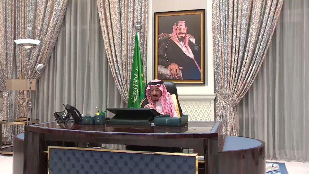 #فيديو   #مجلس_الوزراء يعقد جلسته ـ عبر الاتصال المرئي ـ برئاسة #خادم_الحرمين_الشريفين. #واس