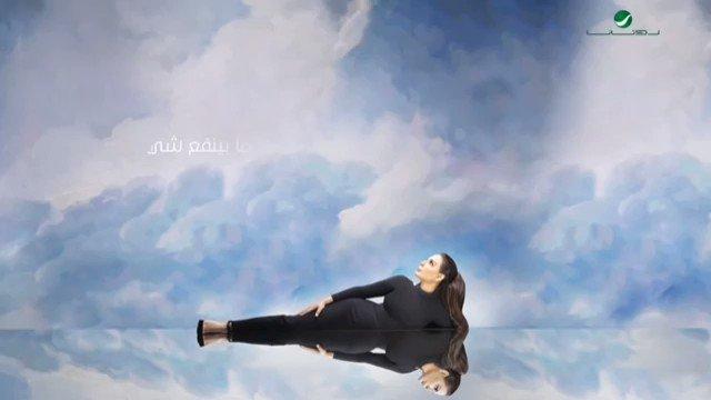 Replying to @elissar_2: ماأحلا النهار اللي يبدا وينتهي بحنّية صوت إليسا 🎧💗 @elissakh