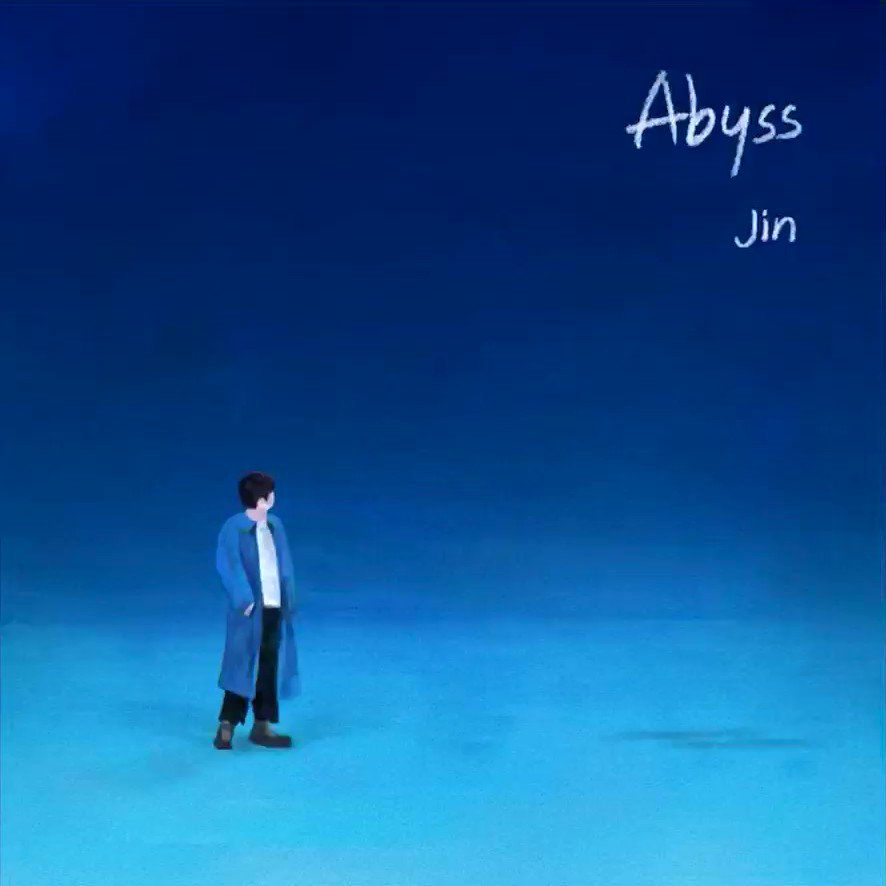 thank you for giving us a present on your birthday in the form of #abyss. we love you to the moon and back!