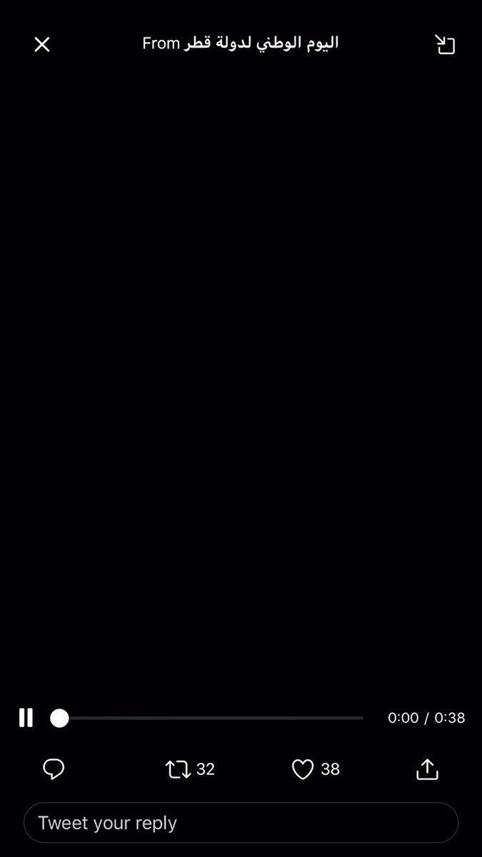 لك الحمد يا مبري كبود الغلايلْ ويا منصفٍ من كل باغي وعايلْ و #نحمدك_يا_ذا_العرش والملك والعطا ونرضىبحكمك في جميع الفعايلْ بشكرٍ على السرّا وصبرٍ على القضا وحمل النوايب واحتمال الثقايلْ المؤسس شعار #اليوم_الوطني 🇶🇦 #نحمدك_يا_ذا_العرش 18-12-2020