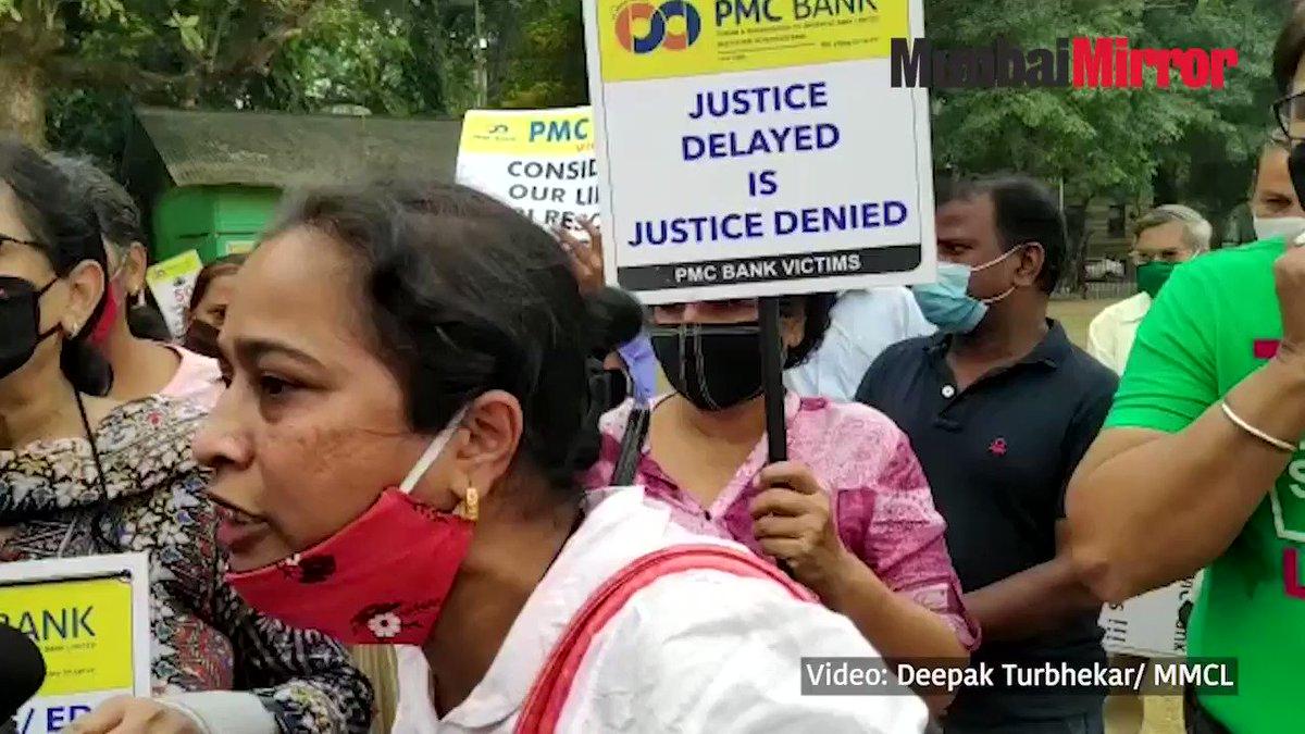 @nitin_gadkari #NarendraModi  जनता के मेहनत के पैसे बैंको में फंसे है।लोग अपने पैसों के लिए @RBI के पास भीख मांग रहे है,आत्महत्या कर रहे है इस बारेमे भी अफसोस जताइए।  #PMCBank depositors protest at Azad Maidan   #PMCBankCrisis