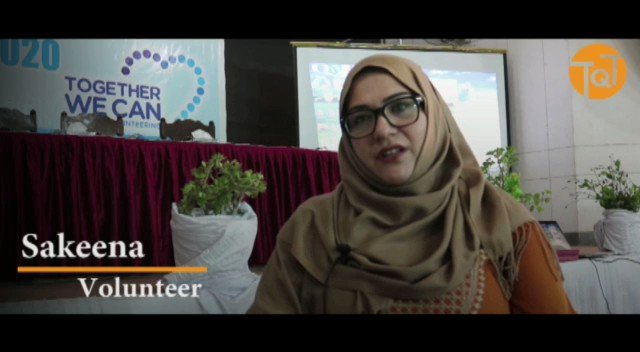 @Mediatqt brings a short documentary in motivation to voluntarism working on humanitarian issues across the globe. @UNVolunteers  @UNDP_Pakistan  @Waseem_Ashraf @NadeemKhanJourn  @UN