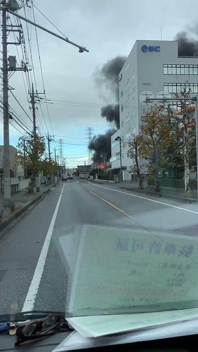火災 三郷 市