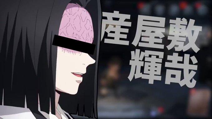 鬼 の 滅 チャンネル 刃 ミネ