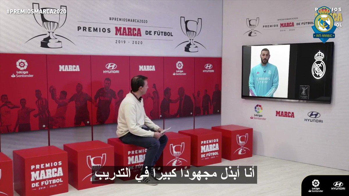 """مترجم، كريم بنزيما : """"أنا أبذل مجهودًا كبيرًا في التدريب لهذا الفريق الذي يعد الأفضل في العالم"""" 😍. #PremiosMarca2020"""